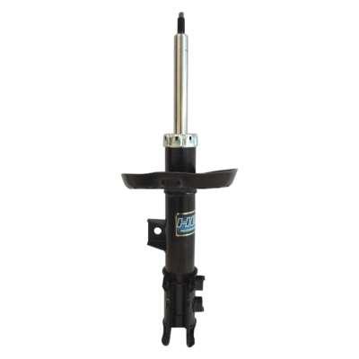 Amortecedor Pressurizado HG - HG 41171